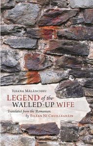 """Legend of the Walled-up Wife"" featured in ""The Antioch Review"""